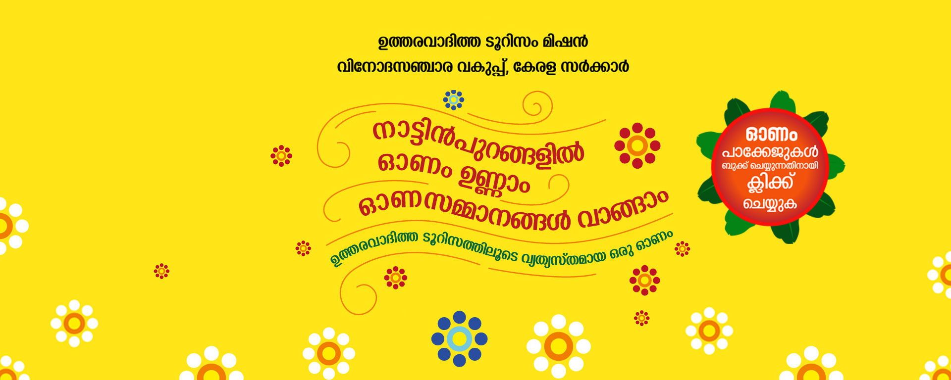 RT Onam Packages