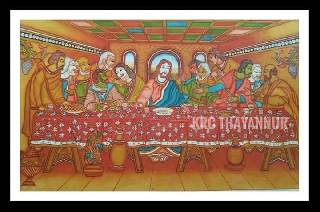 KERALA MURAL PAINTING ON LAST SUPPER
