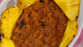Pineapple Pachadi or Madhura Pachadi